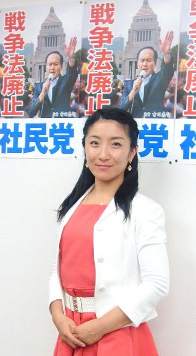 社民党が平成28年参議院選挙の東京選挙区で公認候補とすることに決定した増山麗奈とは?