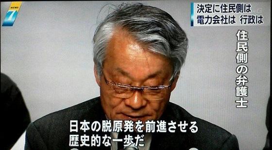 NHK「原発再稼働差し止め訴訟」