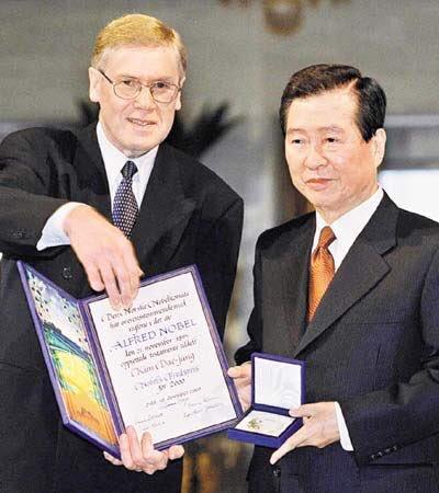 金大中、ノーベル平和賞