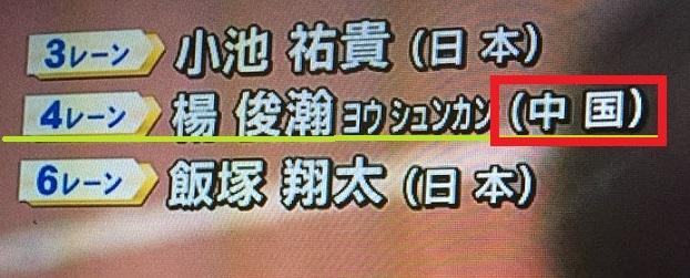 日本の恥!TBS 台湾複数テレビこの出鱈目なニュースが流れ、多くの台湾人達が怒ってる!