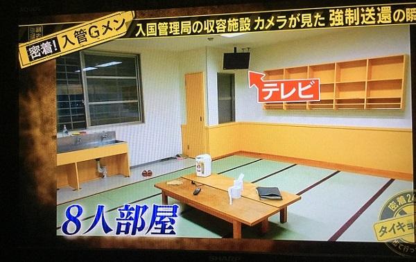 フジテレビ系で6日夜に放送された「タイキョの瞬間!密着24時」