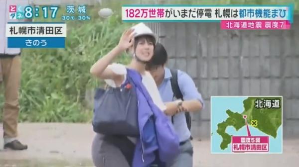 【北海道地震】マスゴミ記者が泥にはまって救出に6時間半もかかる