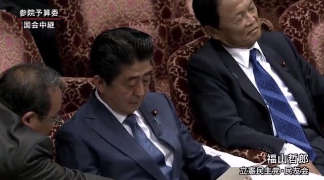 【秘書官に謎の激怒】立民・福山哲郎「秘書官、いらない紙入れるなっ!総理と話してるのに!総理と話してるんですから!」