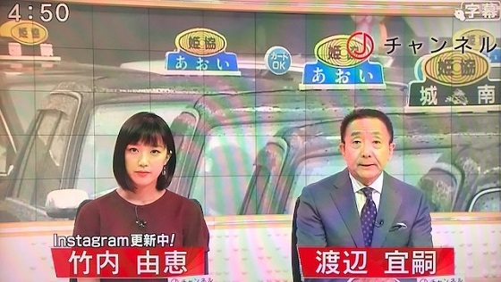 関西生コンのトップの恐喝未遂事件逮捕、テレビ朝日、TBSも報道なし