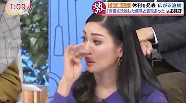 【新潮45休刊】アンミカさん、バイキングで涙の訴え「支離滅裂でたち悪い。日本は世界の恥。凄い傷ついた」