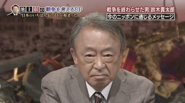 【テレ東】池上彰氏「軍や政治家の嘘が戦争を泥沼化。翻って現在の日本、政治には嘘が蔓延していないでしょうか?」(動画)