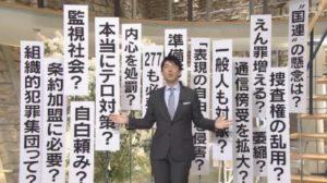亀石弁護士「(トランプ大統領の暴露本のようなことが)日本であるだろうか。報道の自由度ランキングで67位。なんらかの圧力がかかるのでは」