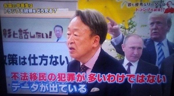 高校生が「不法移民が日本に増えると犯罪率が高まる」と懸念すると、池上彰が「不法移民の犯罪率は高くないというデータがある」と反論。しかしネット上では「不法移民である時点で犯罪だ」「犯罪率100%」とツッコ