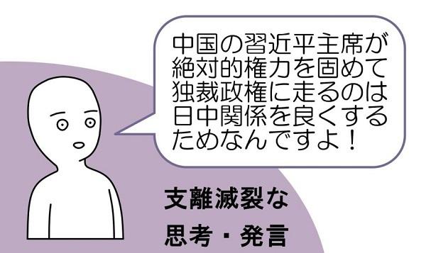 現在、池上彰のトンデモ解説を受けて風刺画が続々と作られ始めている。