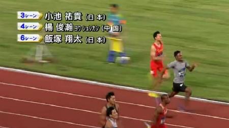 TBS、台湾選手に「中国」と虚偽表記!アジア大会・台湾国民がTBSに激怒!台湾のテレビも報道
