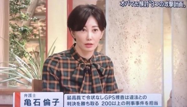 亀石倫子弁護士「(トランプ大統領の暴露本のようなことが)日本であるだろうか。報道の自由度ランキングで67位。なんらかの圧力がかかるのでは」