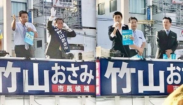 (3)竹山おさみは辻元清美が応援していた。
