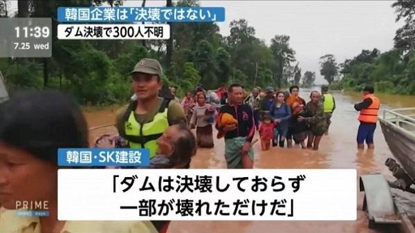 shibarei-1.png【炎上】「ラオスのダム決壊は日本のせい」by ハーバー・ビジネス・オンライン志葉玲