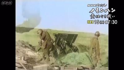 NHKスペシャル「ノモンハン 責任なき戦い」