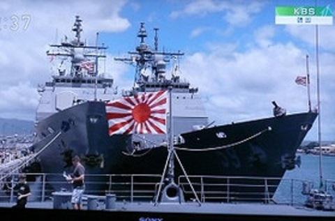 日本は1998年と2008年に韓国で開かれた国際観艦式にも旭日旗を掲げて自衛艦を送っていた。