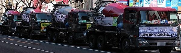 「連帯ユニオン関西地区生コン支部」のホームページには、ご丁寧に自ら「全日本建設運輸連帯労働組合関西地区生コン支部」という名称も掲載している。 /