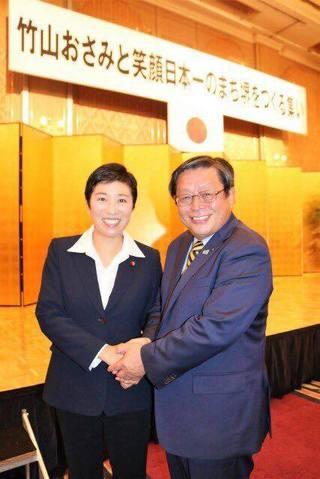 竹山おさみ堺市長と辻元清美はなぜ手を組むのですか?