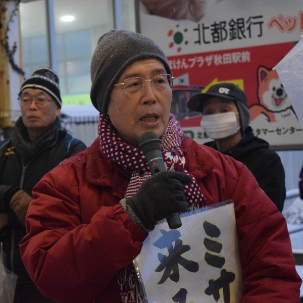 報道ステーションが一般人の声を紹介するも、これ共産党のプロ市民じゃん