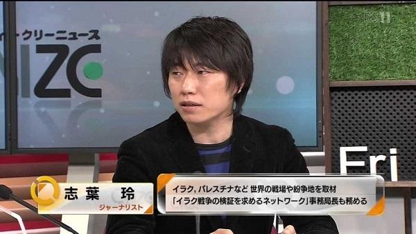 【炎上】「ラオスのダム決壊は日本のせい」by ハーバー・ビジネス・オンライン志葉玲