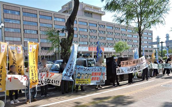 イージス・アショア配備の抗議活動をする人々=6月、秋田市(一部写真を加工しています)