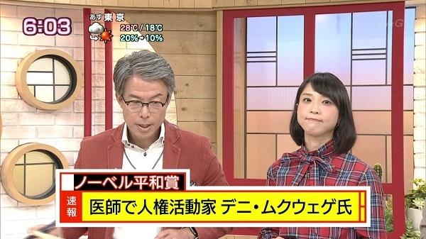 南北朝鮮人ノーベル平和賞ならず!NHKが異例の発表生中継も期待外れで落胆!テロ朝も期待空振り