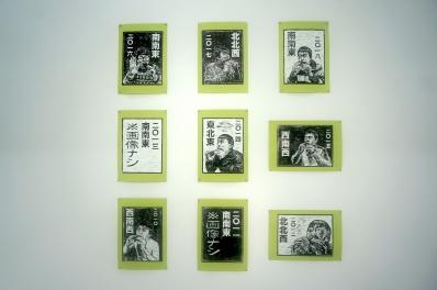 木内貴志7