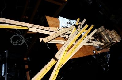 芸セン楽器4