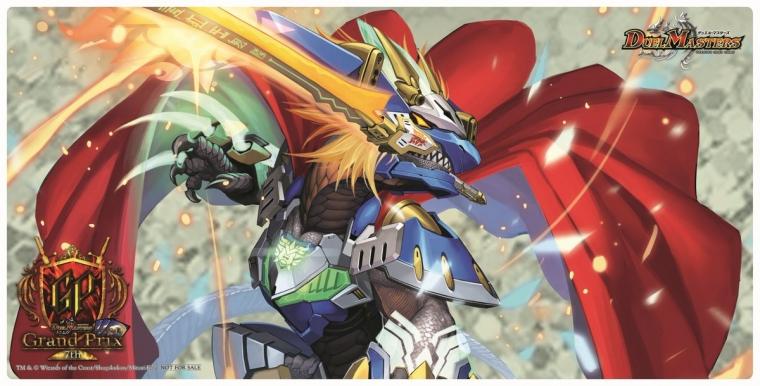 特製プレイマット 蒼き団長 ドギラゴン剣