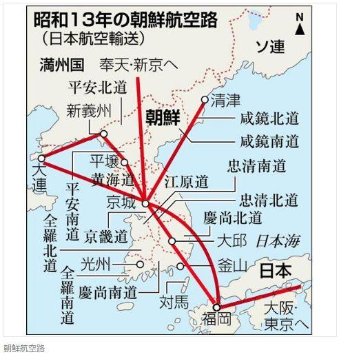平成13年の朝鮮航空路