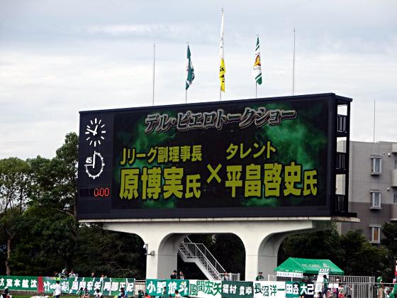 FC岐阜_デル・ピエロ氏とトークショー2018_01