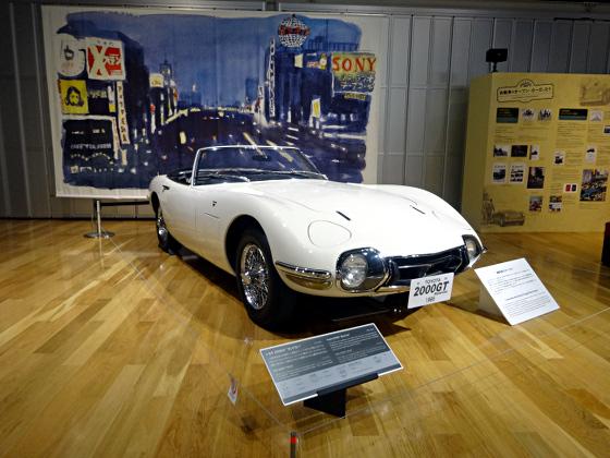 トヨタ博物館2018_2000GTボンドカー_01