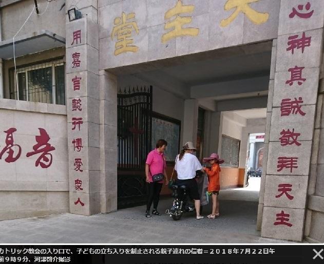 red china 0040598