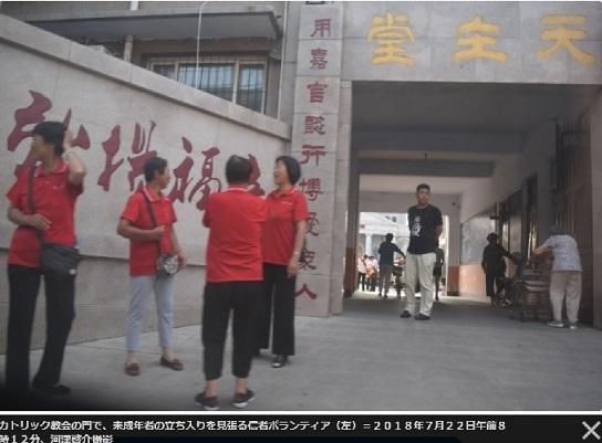 red china 0040534