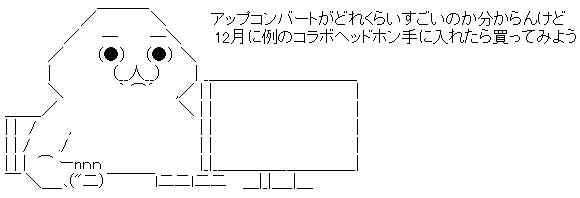 WS002932.jpg
