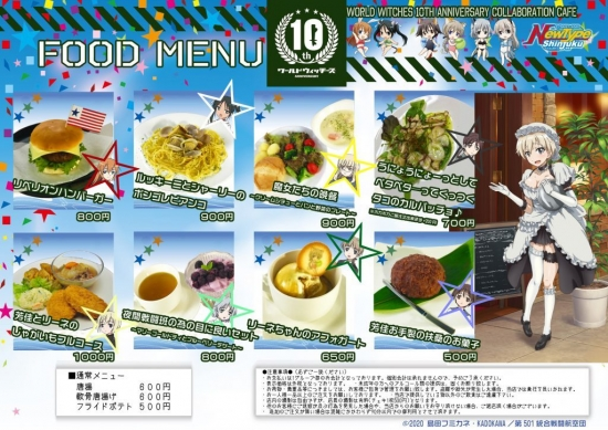 witch_menu_foods-1024x724.jpg