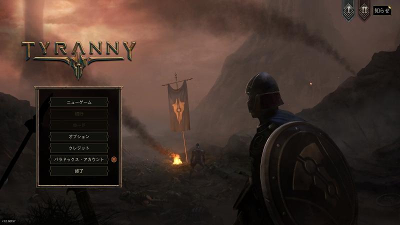 divinity002090.jpg