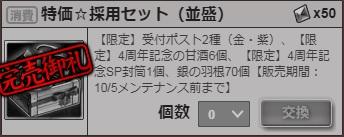 20180915cmp05.jpg