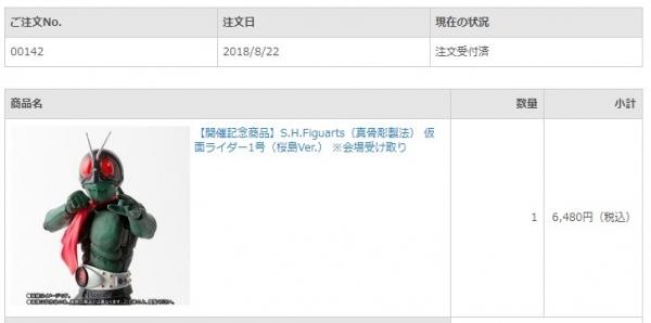 kaetayo_1.jpg