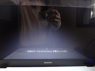 DSC01124_convert_20180810174220.jpg