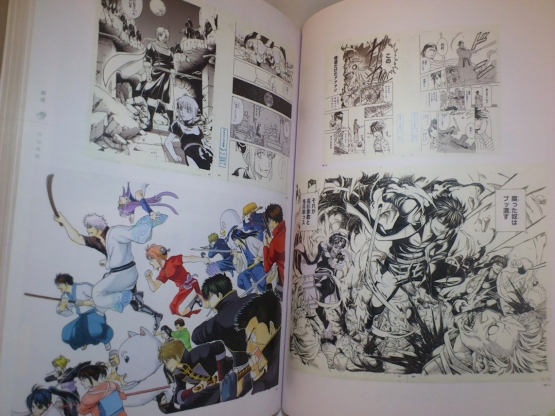 創刊50周年記念週刊少年ジャンプ展 銀魂 公式図録2