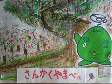 hyoshi40p.jpg