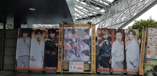 シナ20周年コンサート米花輪