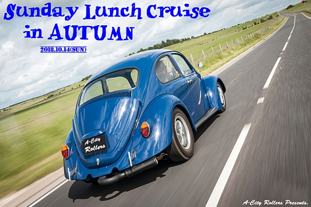 Sunday-Lunch-Cruise2018Autumn.jpg