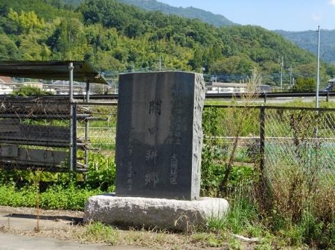 大同排水機場の記念碑