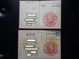 20180901 cn to sai P9010328