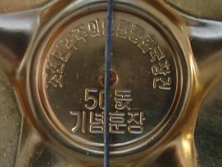 P9010323.jpg