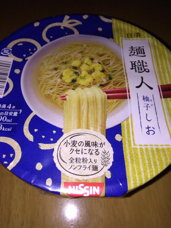 麺職人カップ麺レビュー