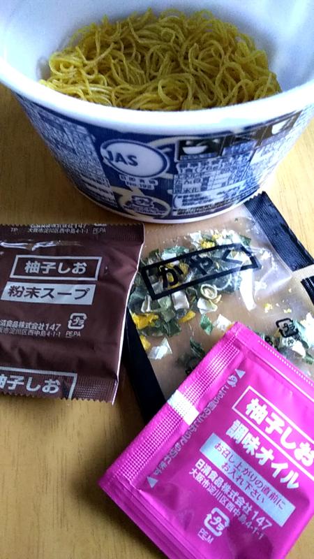 麺職人カップ麺レビュー2