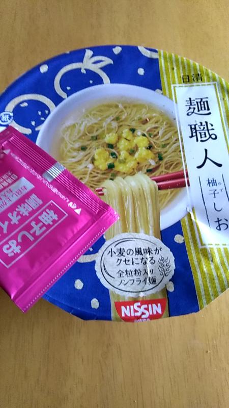 麺職人カップ麺レビュー3