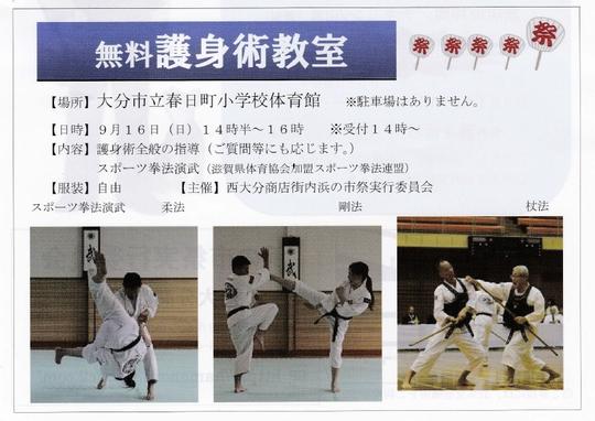 2018hamanoichi3.jpg